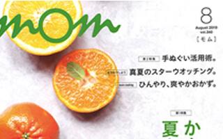 AEON CARD「mom」に掲載