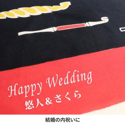 結婚の内祝いに