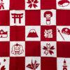 手ぬぐい「お土産市松」こけしと東京タワー