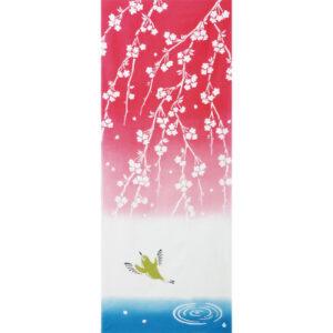 手ぬぐい「しだれ桜とメジロ」