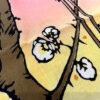 手ぬぐい「亀戸梅屋敷」浮世絵