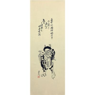 手ぬぐい「大津絵 鬼の念仏」
