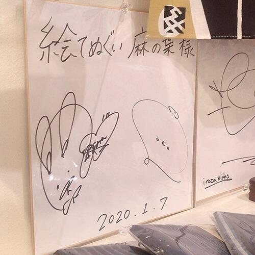山下七海さんと上田麗奈さんのサイン