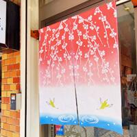 手ぬぐい「しだれ桜とメジロ」春