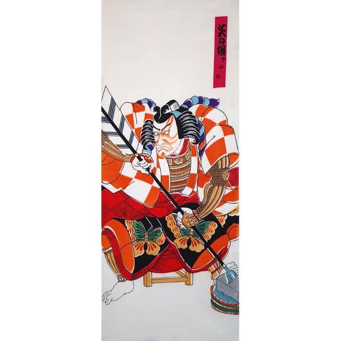 手ぬぐい「歌舞伎十八番・矢の根」