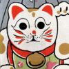 手ぬぐい「招き猫とお福さん」縁起物