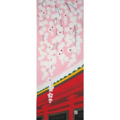 手ぬぐい「日本の春」
