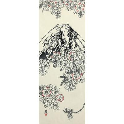 手ぬぐい「桜と富士」