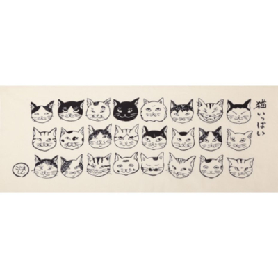 手ぬぐい「猫いっぱい」