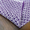 手ぬぐい「疋田(紫)」晒し木綿