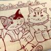 手ぬぐい「CAT's Bar」猫