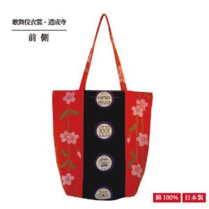 手ぬぐいエコバッグ「歌舞伎衣裳道成寺」