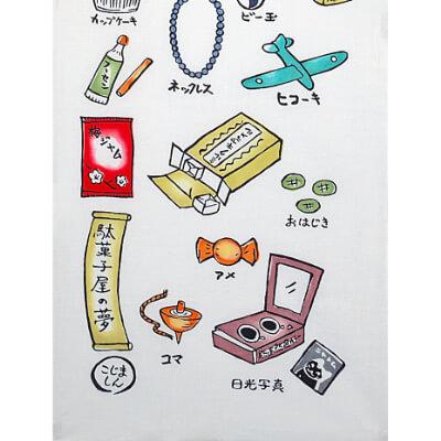 手ぬぐいハンカチ「駄菓子屋の夢」