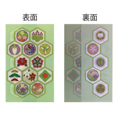 ミニクリアファイル「家紋(グリーン)」