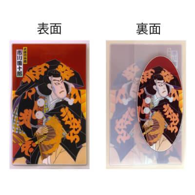 ミニクリアファイル「武蔵坊弁慶」