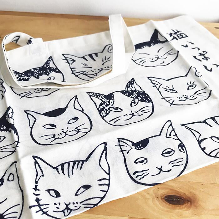 手ぬぐいエコバッグ「猫いっぱい」