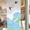 手ぬぐい「紫陽花にツバメ」梅雨