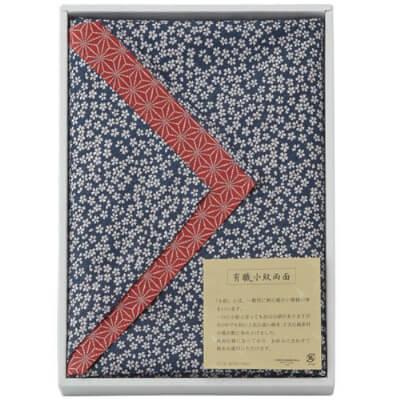 風呂敷ギフトセット「小桜/麻の葉(紺/赤)」