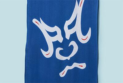 TokyoTokyo手ぬぐい「歌舞伎」隈取