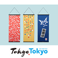 Tokyo Tokyo「アートフレームと手ぬぐい」