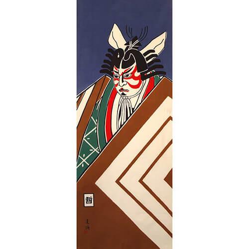手ぬぐい「暫(大城戸)」歌舞伎
