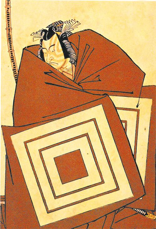 歌舞伎「暫」成田屋